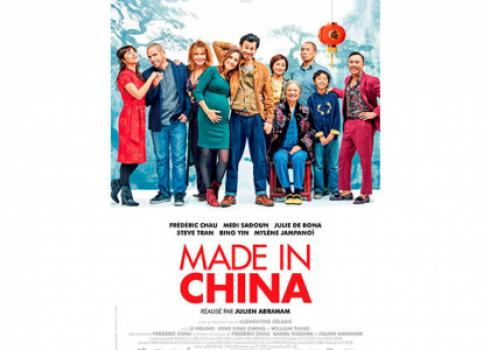 AVANT PREMIÈRE - Made In China