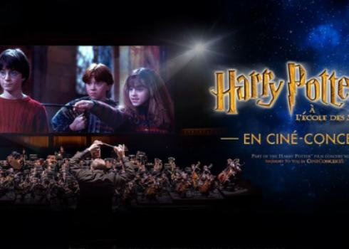 harry-potter-cine-concert-bordeaux-2021